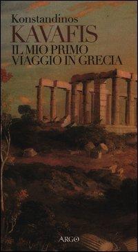 Primo viaggio in Grecia