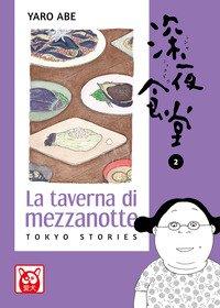 La taverna di mezzanotte. Tokyo stories
