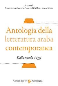 Antologia della letteratura araba contemporanea. Dalla «nahada» a oggi. Ediz. italiana e araba