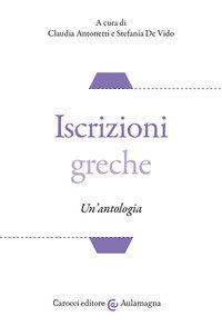 Iscrizioni greche. Un'antologia