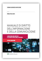 Manuale di diritto dell'informazione e della comunicazione