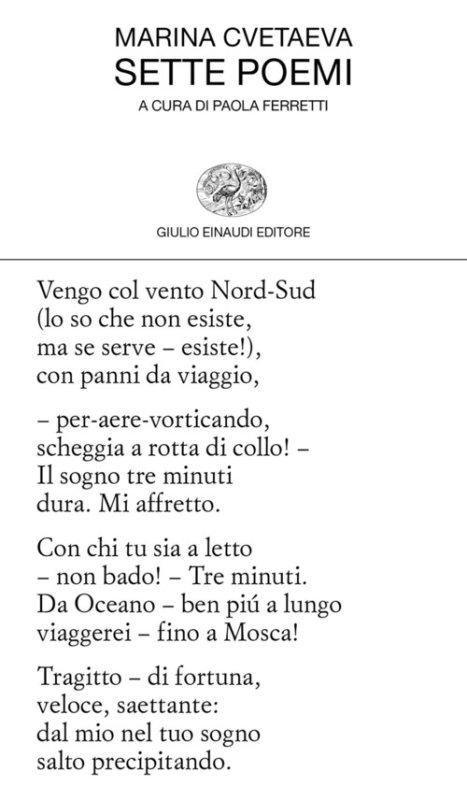 Sette poemi