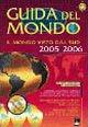 ## V.e. ## 2005 Guida Del Mondo