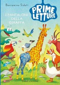 I pantaloni della giraffa