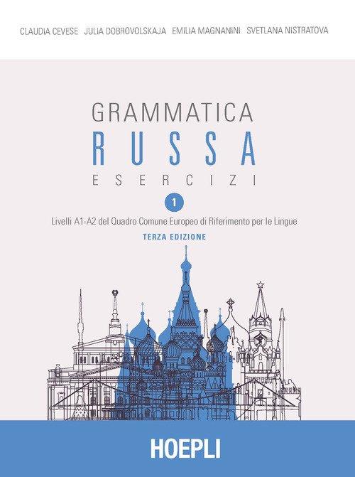 Grammatica russa. Esercizi