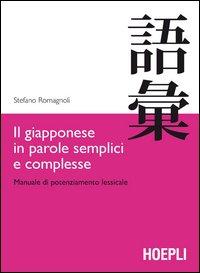 Il giapponese in parole semplici e complesse. Manuale di potenziamento lessicale