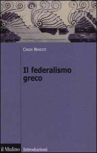 Il federalismo greco