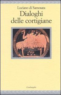 Dialoghi delle cortigiane