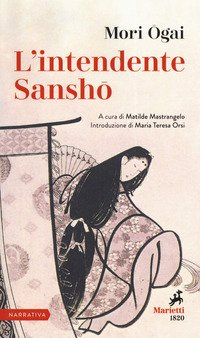 L'intendente Sansho
