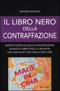 Il libro nero della contraffazione