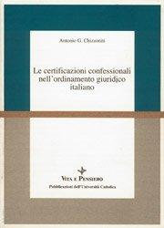 Le certificazioni confessionali nell'ordinamento giuridico italiano